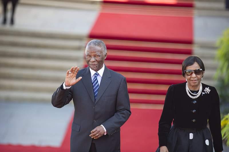 South African President Jacob Zuma inauguration ceremony