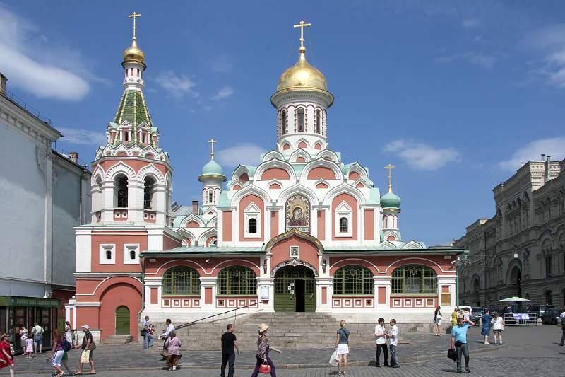 Catedral de Kazan, Rússia