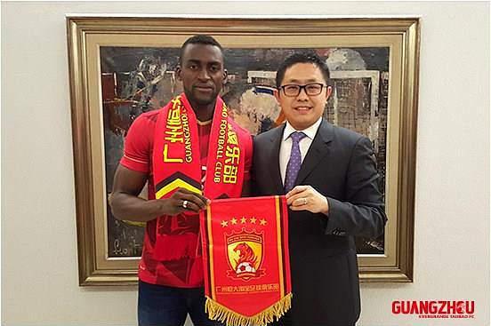 Jackson Martínez no Guangzhou Evergrande