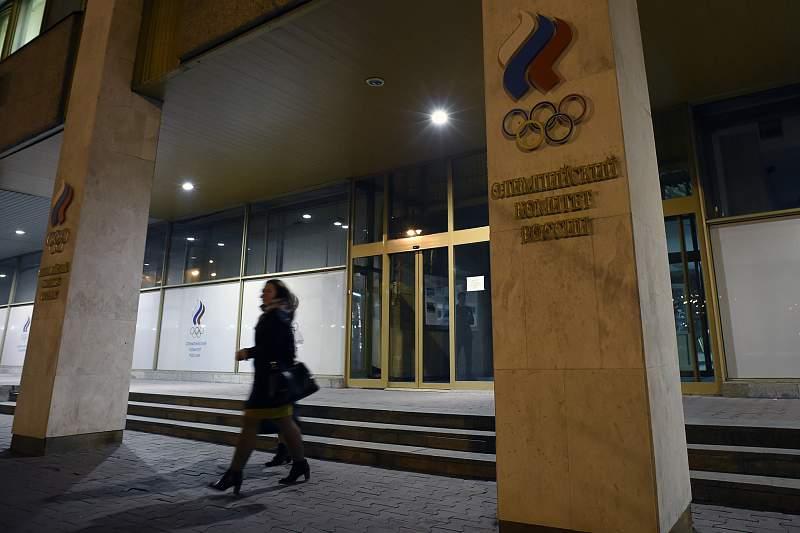 Comité Olímpico da Rússia