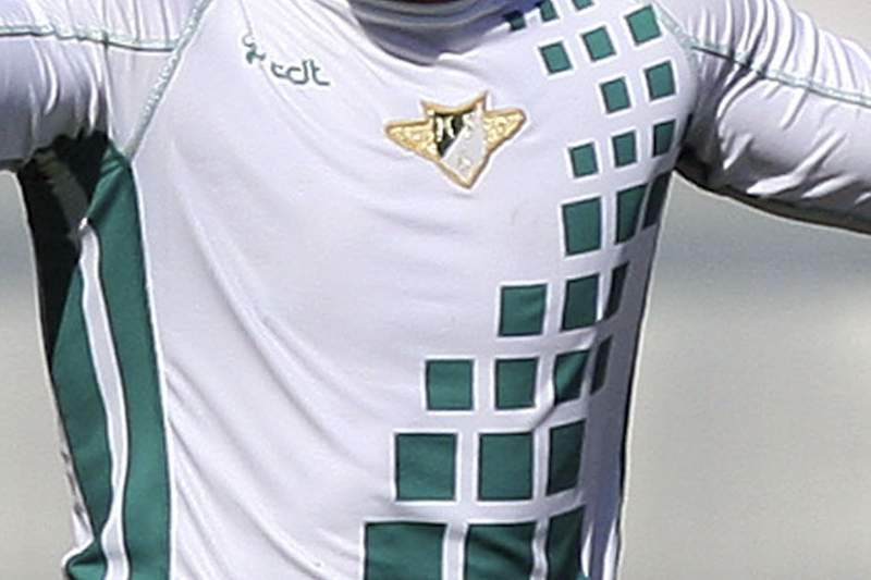 Camisola do Moreirense