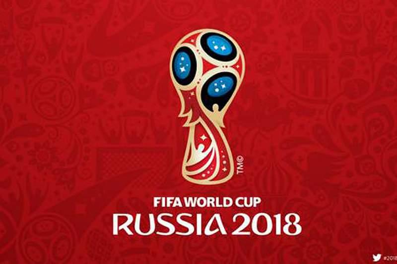 Logo do Mundial2018