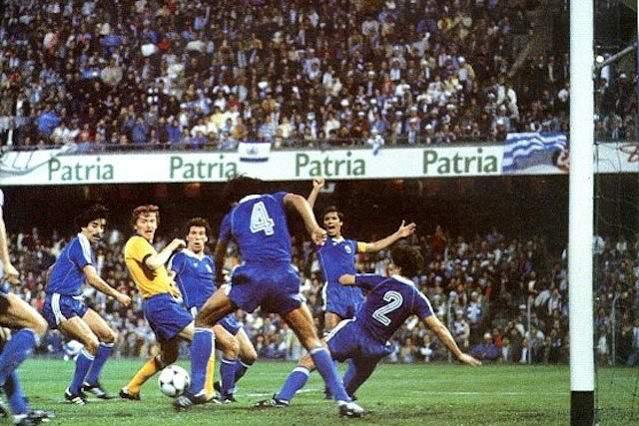 Final da Taça das Taças de 1984
