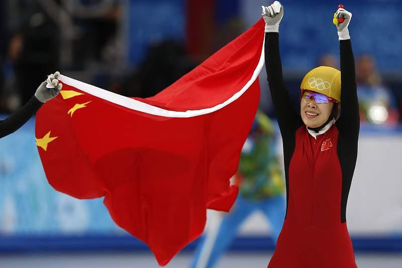 China Jogos de Inverno