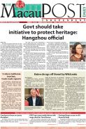 The Macau Post Daily