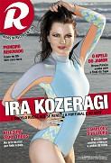 Revista Record
