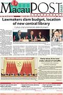 The Macau Post Daily