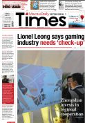 Macau Daily Times
