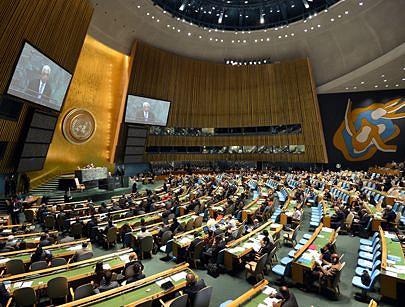 A Organização das Nações Unidas foi fundada no final da Segunda Guerra Mundial e conta actualmente com 193 Estados-membros