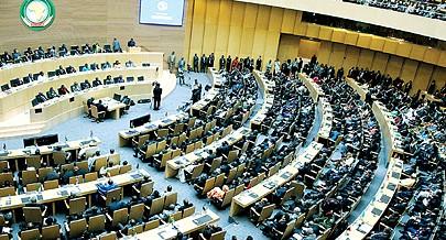 Parlamento Panafricano é um órgão legislativo da União Africana que contribui para coexistência pacífica entre os povos