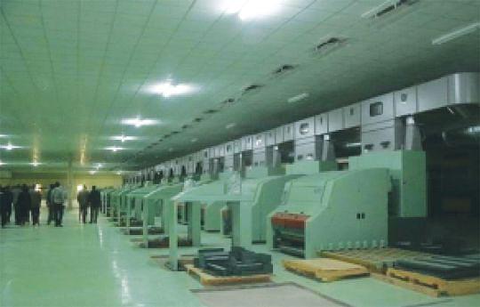 Indústrias já foram instaladas e aguardam pela matéria-prima