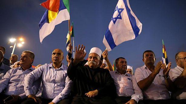 Manifestantes pedem direitos iguais para as minorias que vivem no território de Israel