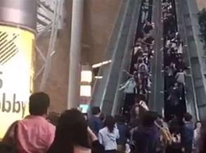 Escada rolante muda de direção de repente e fere 18 pessoas
