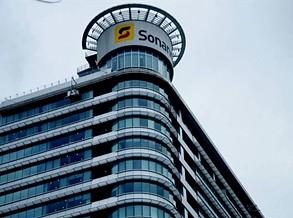 Sonangol anuncia novas concessões petrolíferas em 2019