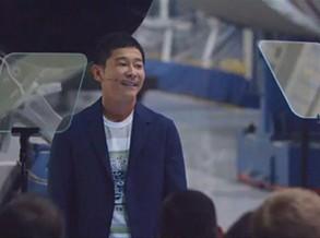 Conheça o primeiro candidato japonês a vsitar a Lua, como turista