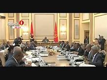 CEER aprovam proposta de revisão do orçamento geral do estado 2016