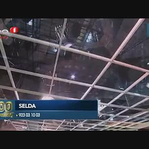 "Selda ""Morena de cá"""