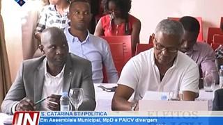 Em Assembleia Municipal, MPD e PAICV divergem de posição na apresentação do orça