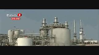 Produtos LNG sera?o comercializados no mundo pela GLENCORE