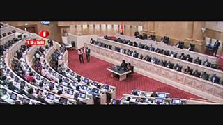 OGE-2018 aprovado na generalidade com 144 votos a favor 56 abstenc?o?es