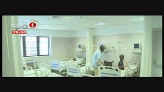 Cataratas - Mais de 60 cirurgias sera?o realizadas no Cuando Cubango
