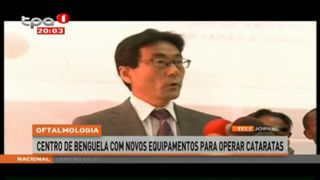 Centro Oftamoc?ogico de Benguela vai operar 100 pacientes por dia