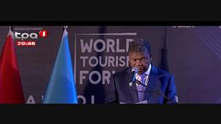 Joa?o Lourenc?o - Turismo assume papel importante na diversificac?a?o da economi