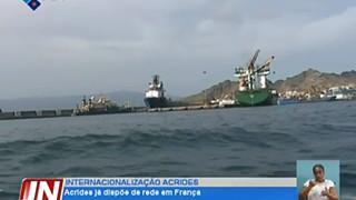 Seminário sobre segurança dos portos e navios recomenda a efetiva segurança nos