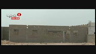 Saco de Cimento no Namibe vendido a 3 mil kwanzas