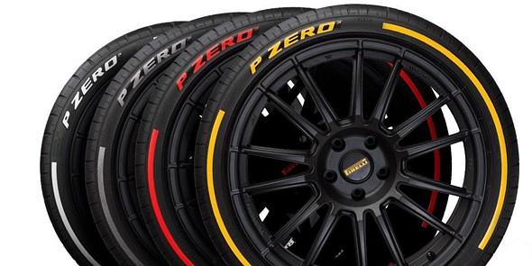 tek pneus pirelli