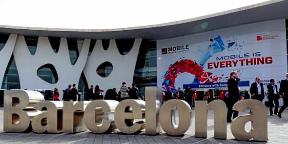 tek mwc mobile world congress entrada