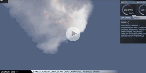 tek explosão spacex