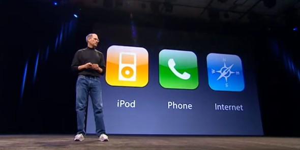 tek iphone decada