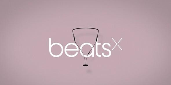 tek beatsx