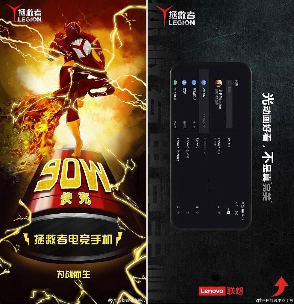Posters Lenovo sobre o novo smartphone de gaming