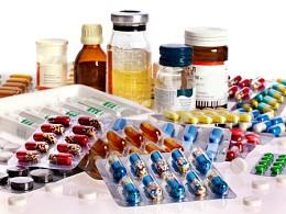 O armário de farmácia