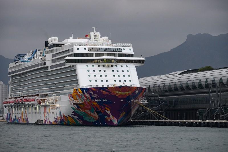 Resultado de imagem para Vírus: Sete pessoas com passaporte português em quarentena num cruzeiro