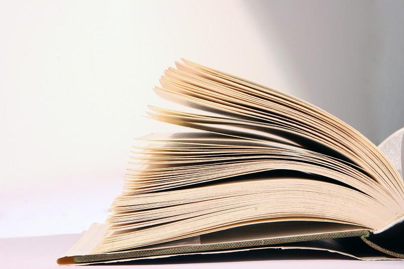 Prémio Literário Fialho d'Almeida para