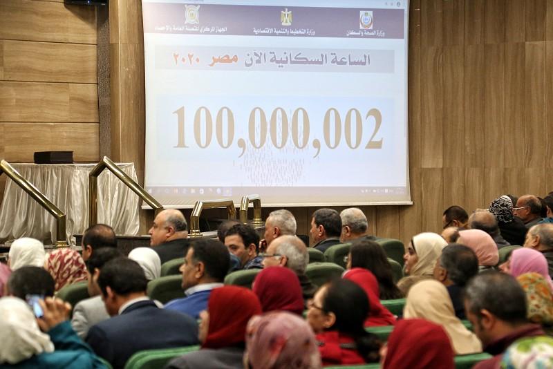 Egito atinge 100 milhões de habitantes