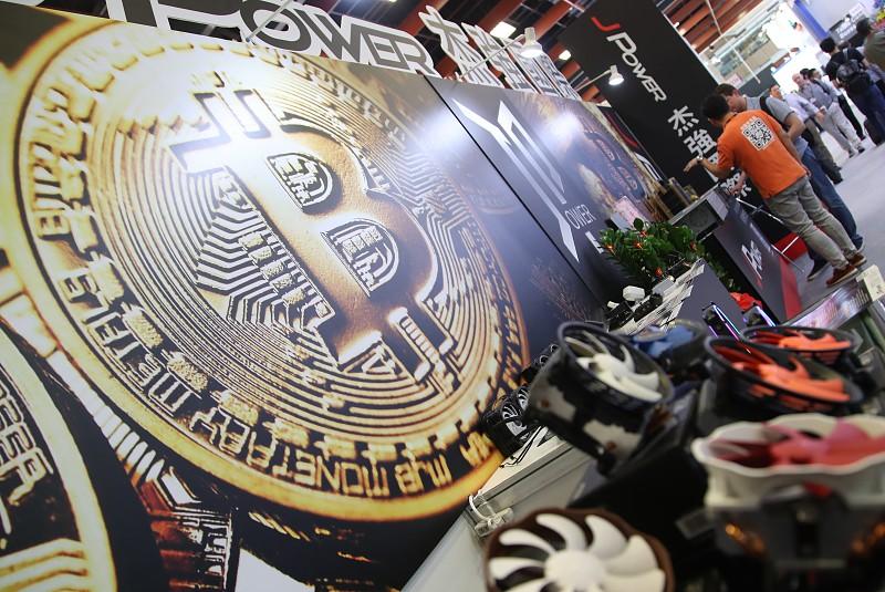 Supervisores financeiros voltam a alertar para riscos da compra de moedas virtuais