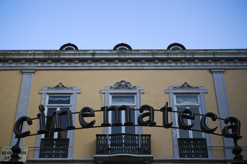 Resultado de imagem para Aos 70 anos, numa encruzilhada, a Cinemateca quer ser uma fundação