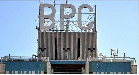 Nova administração do maior banco público admite dispensar funcionários