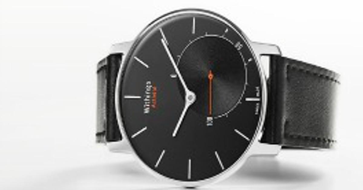 41463a4cee3 Startup francesa lança relógio inteligente que une moda ao fitness - Fitness  - SAPO Lifestyle