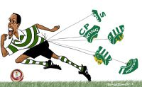 Sporting Clube do Liedson