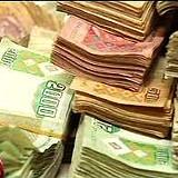 Huambo arrecadação de receitas do Estado cai