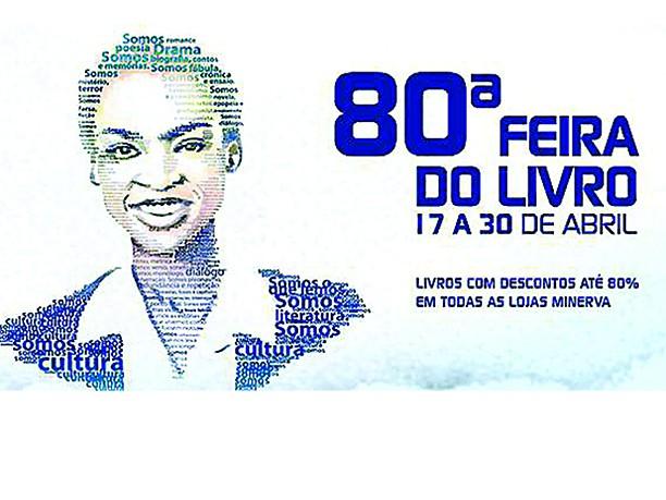 Minerva: 80 feiras do livro em Maputo