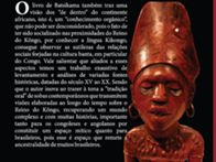 A significação de 12 nascentes de Mbanz'a Kongo
