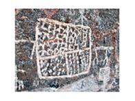 EBO memória e paisagem: A Arte Rupestre
