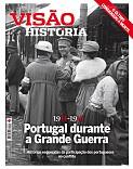 Visão-História