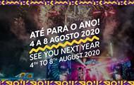 Junta-te à Tribo em 2020
